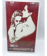 BASIC INSTINCT VHS CHINESE - $9.03