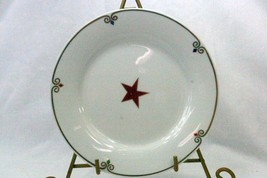 Pier 1 Celebration  Red Star Accent Salad Plate - $6.23