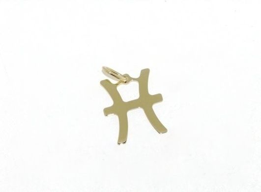 18K YELLOW GOLD ZODIAC SIGN PENDANT ZODIACAL FLAT CHARM PISCES, MADE IN ITALY
