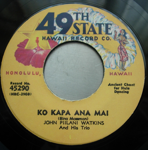 Geona Keawe - A Dolly's Lullaby - 49th State Hawaii Record Co. 45290