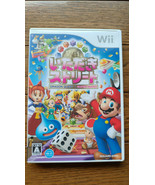 Fortune Street (Nintendo Wii, 2011) (Square Enix) Used - $24.75