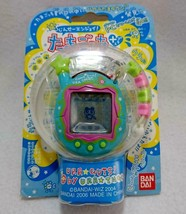 Tamagotchi + Plus Ura Jinse Enjoy Ura River E54 light blue BANDAI 2006 J... - $149.99