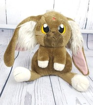 Tenchi Muyo Ryo Oki Plush Brown Bunny Rabbit Cabbit Anime Animetrix - $59.39