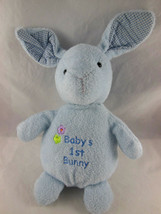 "Baby's 1st Bunny Easter Plush Stuffed Soft Toy Blue Russ Berrie vintage 9"" - $9.69"