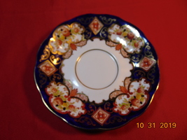 """5 5/8"""", Bone China Saucer, from Royal Albert, in the, Heirloom Pattern. - $9.99"""