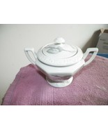 Rosenthal Brombeere sugar bowl 1 available - $9.31