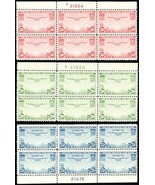 C20-22, Mint VF NH Plate Blocks of Six Stamps Cat $190.00 - Stuart Katz - $109.95