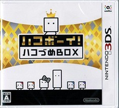 3DS Hakoboi! Hacko Ho BOX packaged software from JAPAN - $54.45