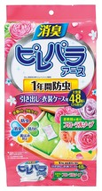 Earth Chem Pirepala Insect Repellent Mothballs - Floral(48pcs/Pack)