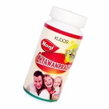 100% Pure Natural Ayurvedic - Healthcare  - 700gm- Kudos Noni Chyawanprash - $37.10