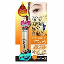 Avance Rush Serum-in mascara volume impact 6.5ml film type - $25.88