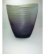 Croscill Acrylic Waste basket Purple Frosted Carved Lucite Trash Memphis  - $48.51
