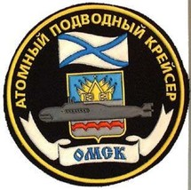 Nuclear-powered Ballistic Missile Submarine. 'Verkhoturye'. Delta-IV class Patch - $10.68