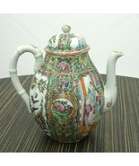 c1880 Antique Chinese Famille Rose Medallion Fluted Teapot - $303.88
