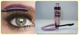Maybelline New York Lash SENSATIONAL Multiplying Mascara Full Fan Effect... - $7.81