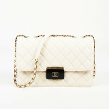 "Chanel 2016 Quilted Leather Medium ""Beauty Lock"" Flap Bag - $3,035.00"
