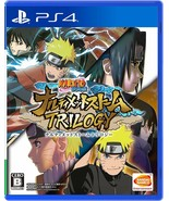 PS4 Naruto Shippuden Ultimate Ninja Storm Trilogy Japan Japanese Game - $93.55