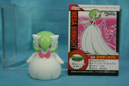 Pokemon The Series XY Kids Finger Puppets Vinyl Figure Mega Gardevoir Si... - $29.99