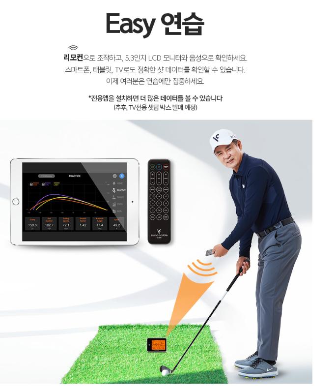Voice Caddie golf launch monitor sc200 made by Voice Caddie Korea GEAR