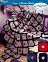 Crochet Pattern - Jewels In The Sand - The Needlecraft Shop - Take-Along Blocks - $1.50