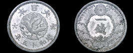 1940 (YR15) Japanese 1 Sen World Coin - Japan - Bird - $7.49