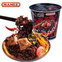 10x Mamee Daebak Instant Ramen Noodle Korean Ghost Pepper HOT SPICY CHIC... - $128.90