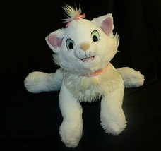"Disney Land WDW  Aristocats Marie Large Plush White Cat 15"" Vintage - $13.98"