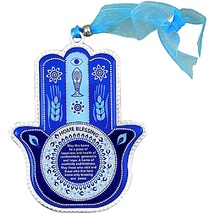 Judaica Kabbalah Home Blessing Hamsa English Metal Epoxy Wall Hang Aqua Blue