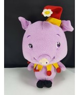 "Care Bears Gig The Pig Journey To Joke A Lot Stuffed Plush 9"" Purple Red... - $14.84"