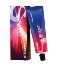Matrix SoColor and ColorSync Additives - SoBoost