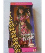 Barbie Chinese Doll Special Edition - £33.67 GBP