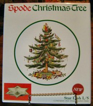Spode~Christmas Tree Pattern~Star Shaped Deep Dish~NIB~Never Used~Serving Plate - $23.36