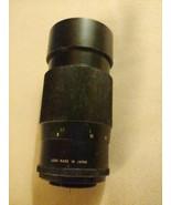VIVITAR VINTAGE CAMERA LENS SERIES 62 200MM ZOOM CANON FD MOUNT 28312354... - $17.77