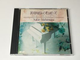 YUKIE NISHIMURA JAPAN VERSION ALBUM CD 101st proposal soundtrack - $15.99