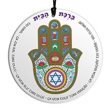 """Star of David"" Hebrew HOME BLESSING 15CM Ceramic Wall Hanging Lucky Hamsa - $31.26"