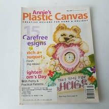 Annies Plastic Canvas Magazine May 2007 Volume 19 No. 3 Issue No. 110 - $8.24