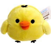 "Set of 3 Rilakkuma Kiiroitori (Yellow Chicks) 4""x4""x2"". Small Plush.Chic... - $16.75"