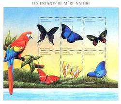 CENTRAL AFRICA 2001 BUTTERFLIES M/S SC#1398 MNH CV$10.00 INSECTS, BIRDS - $2.43