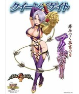 """Queens Gate Character Book : Isabella """"Ivy"""" Valentine blade soul calibur... - $26.50"""