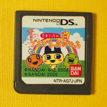 Tamagotchi no Puchi Puchi Omisecchi (Nintendo DS, 2005) Japan Import - $4.19