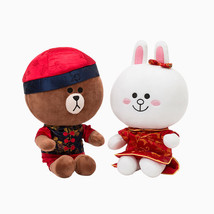 LINE Friends BROWN & CONY China Costume Doll [Limited Edition] Qipao *Tr... - €164,79 EUR