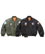 New Kids Children Army Airforce MA1 Flight Pilot Bomber Style Jacket Badges - $26.19