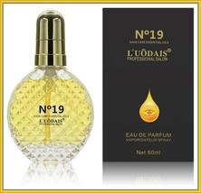 Extreme Hair Care Perfumed Argan Oil Keratin Repair Makeup Cosmetics For Hair image 2