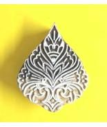 Unique design wooden stamp block printing textile fabric stamping design... - $8.84