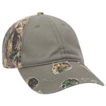 CAMOUFLAGE  DISTRESSED LOW PROFILE BASEBALL CAP HAT NEW! - $11.95