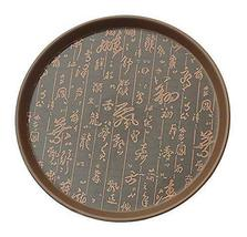 Chinese Culture Decorative Tea Tray Circular Non Skid Plastic Elegant Tr... - $35.58