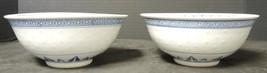 "2 Tienshan Rice Flower Rice Grain China Blue & White 7 1/4""  Vegetable B... - $42.74"
