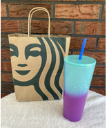 Starbucks 2021 Purple Teal Blue Ombre Stainless Steel Cold Cup Tumbler S... - $73.50
