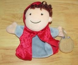 Pappa Geppetto Little Red Riding Hood preschool hand Puppet Manhattan toy - $4.99