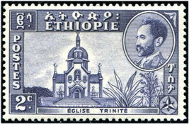 1951 Emperor Haile Selassie Ethiopia Postage Stamp Catalog Number 286a MNH